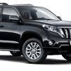 Toyota Prado -1
